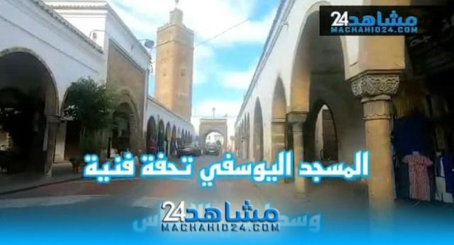 حكاية جامع (8).. المسجد اليوسفي تحفة فنية وسط حي الأحباس