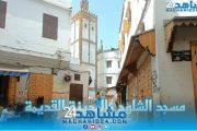 حكاية جامع (9).. مسجد الشلوح بالمدينة القديمة