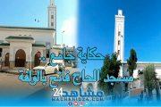 حكاية جامع (11).. مسجد الحاج فاتح بالولفة