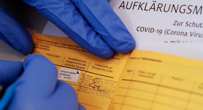 ألمانيا.. شهادات تطعيم كورونا مزورة بمبالغ تصل إلى 150 يورو