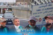 بالفيديو.. بعد افتتاح نفق الموحدين.. مغاربة: