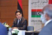 المغرب والملف الليبي.. دعم مستمر تحت الأضواء وبعيدا عنها