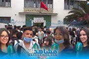 بالفيديو.. تلاميذ الباك عن اليوم الأول من الامتحانات: