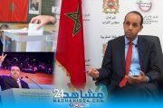 بالفيديو.. البرلماني شقران: الاتحاد الاشتراكي عائد بمشروع وتصويت المغاربة في انتخابات 2021 يخدم الوطن