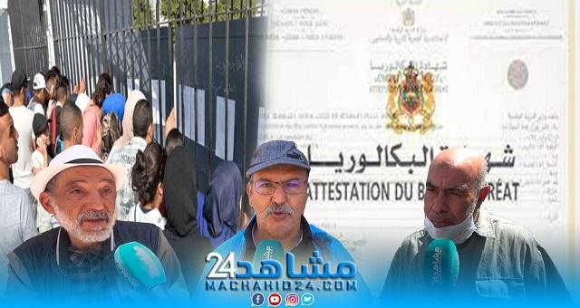 بالفيديو.. مغاربة عن نتائج باك 2021: