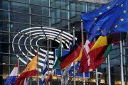 في ظل تودد إسبانيا وألمانيا للمغرب.. انعقاد اجتماع هام داخل البرلمان الأوروبي