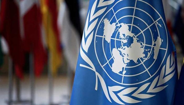 الأمم المتحدة تفتح مكتبا لمكافحة الإرهاب والتدريب بالمغرب بحضور شخصيات مهمة (صور)