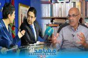 بالفيديو.. الكنبوري: الجزائر لا تاريخ لها والمغرب بات قوة إقليمية يخشاها الإسبان