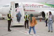 مغاربة العالم يشيدون بالمبادرة الملكية لتسهيل عودتهم للوطن