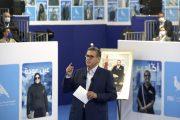"""""""الأحرار"""" يشجب تصريحات والي بنك المغرب ويعتبرها"""