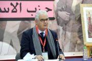 حزب الاستقلال يطالب الحكومة برفع القيود عن مغاربة الخليج