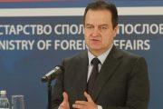 مسؤول صربي يجدد موقف بلاده الداعم للوحدة الترابية للمغرب