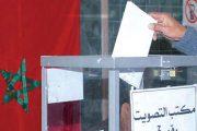 الوافي لمشاهد24: انتخابات المهنيين كرست هيمنة القوى المعروفة.. وهزيمة نقابة البيجيدي متوقعة