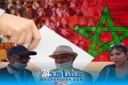 بالفيديو.. انتخابات 2021.. مغاربة للمسؤولين: