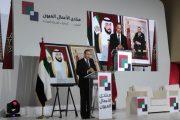 العيون.. الإمارات تعلن انخراطها في مسلسل التنمية بالأقاليم الجنوبية للمملكة