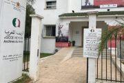 موظفو أرشيف المغرب يدعون لفتح باب الحوار وتسوية أوضاعهم