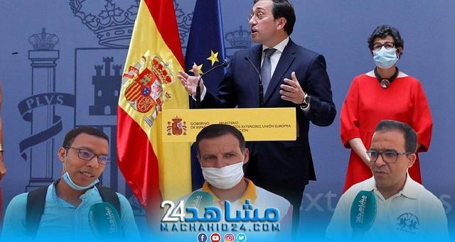 بالفيديو.. بعدما بعث برسائل ود إلى المغرب.. مغاربة يردون على وزير الخارجية الإسباني الجديد