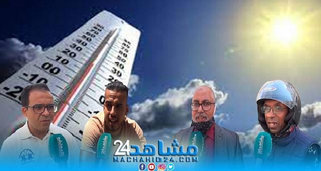 بالفيديو.. عقب ارتفاع درجات الحرارة.. مغاربة: