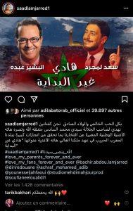 البشير عبدو، سعد لمجرد