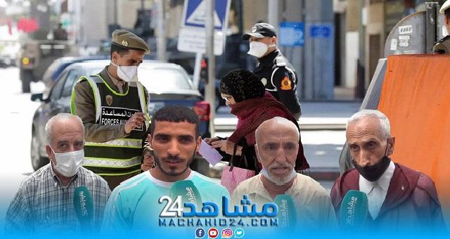بالفيديو.. بعد ارتفاع إصابات كورونا.. مغاربة:
