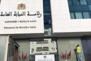 رئاسة النيابة العامة تصدر تعليماتها لفتح بحث قضائي حول ادعاءات صادرة عن صحف أجنبية