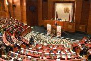 لجنة المالية تحسم موقفها من تصفية معاشات المستشارين بعد ضجة تصويت سابق