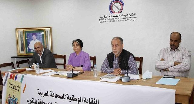 نقابة الصحافة المغربية.. ما نشر ضد المغرب