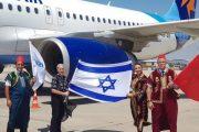 قريبا.. افتتاح خطوط جوية جديدة بين المغرب وإسرائيل