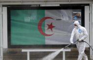 الجزائر.. ارتفاع مقلق في حالات الإصابة بكورونا في صفوف الأطفال