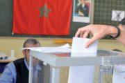 منشور حكومي يحث على تعبئة كل معدات الدولة لانجاح الانتخابات في زمن كورونا