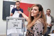 ''نساء المغرب'' تتعقب سير انتخابات 2021 وتنادي باحترام مقاربة النوع