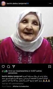 البشير عبدو، فاطمة الركراكي