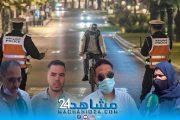 بالفيديو.. بعد فرض حظر التنقل الليلي وإغلاق الحمامات.. مغاربة: