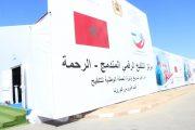 بالصور.. وزارة الصحة تحدث أول مركز رقمي ومندمج لتسريع وتيرة عملية التلقيح
