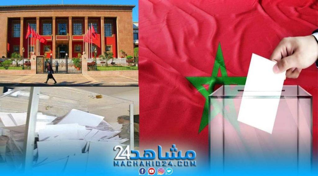 أخبار الانتخابات.. الحملة الرقمية تشغل الأحزاب وانتقادات تلاحق العثماني