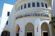 مخاض عسير يطبع تشكيل مكاتب غرف مهنية بعد انتخابات 6 غشت