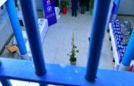 """سجن تطوان.. بيع مواد غذائية بمتجر المؤسسة بضعف ثمنها  """"لا أساس له من الصحة"""""""