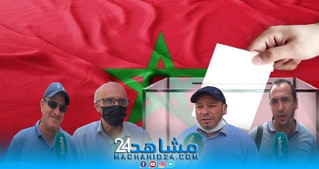 بالفيديو.. مغاربة يعلقون على الحضور القوي للنساء في انتخابات 2021: