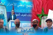 بالفيديو.. انتظارات المغاربة من الحكومة الجديدة: