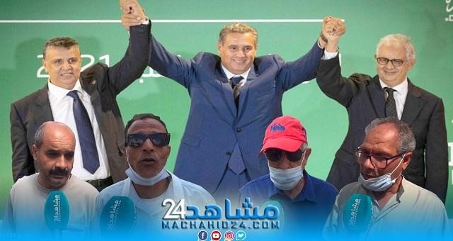 بالفيديو.. بعد تحالف 3 أحزاب لتشكيل الحكومة.. مغاربة: