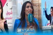 بالفيديو.. شروق الشلواطي تضع حدا للجدل القائم حول تطبيق