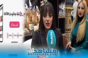 بالفيديو.. سناء chic shop تكشف تفاصيل تعاملها مع