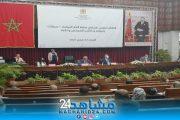يقوده حزب الاستقلال.. هذه تشكيلة مجلس جهة البيضاء سطات