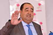 الاتحاد الاشتراكي ينتشي بعودة قوية ويثني على مشاركة المغاربة