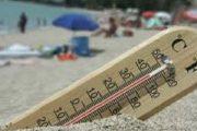 موجة حر تضرب المغرب من الاثنين إلى الجمعة