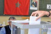 نتائج أولية.. سقوط مدوي لحزب العدالة والتنمية بجهة الدار البيضاء سطات