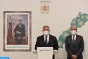 الداخلية تعلن تصدر حزب التجمع الوطني للأحرار نتائج الانتخابات التشريعية