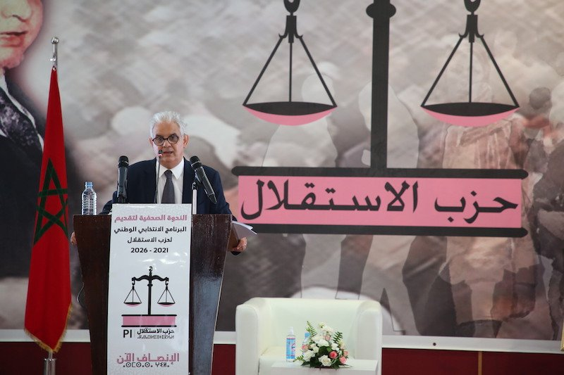 أحزاب وبرامج.. حزب الاستقلال يراهن على إخراج مليون أسرة من الفقر والهشاشة