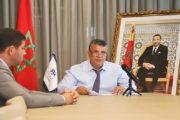 البام يفوز برئاسة مجالس جهات الرباط ومراكش والشرق