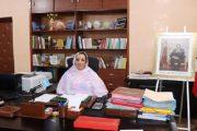 إعادة انتخاب امباركة بوعيدة عن الأحرار رئيسة لمجلس جهة كلميم – وادنون